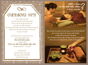 Omamori Spa Flyer (2)