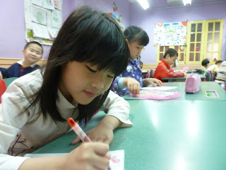 vietnam English teaching